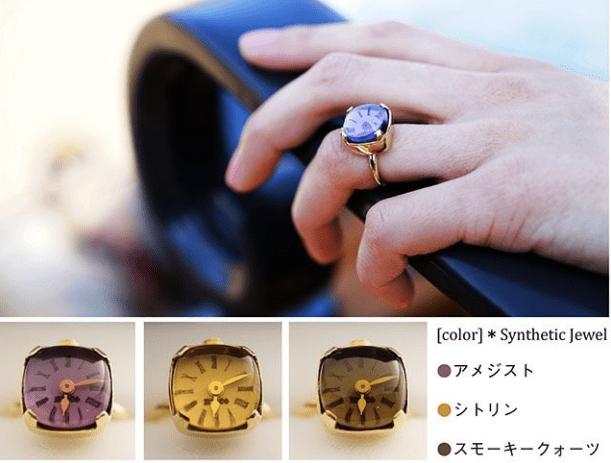 Moco Ring watch