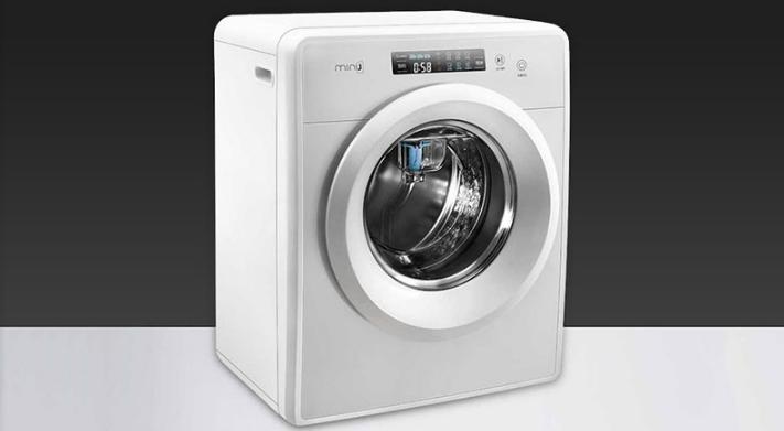 Xiaomi Minij Washing Machine