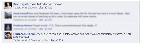 Facebook para Android no funciona como debería y Zuckerberg obliga a empleados a usar esa versión 1