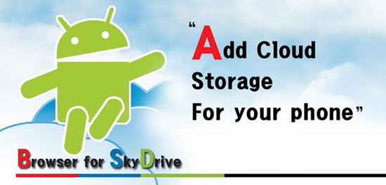 skydrive-browser