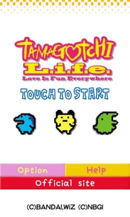 tamagotchi-1