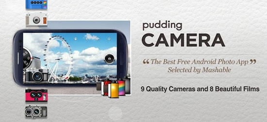 pudding-camera