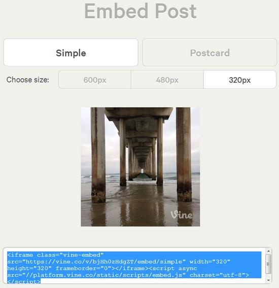 vine-embed-code
