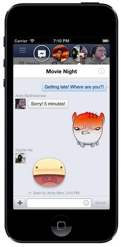 facebook-stickers-ios