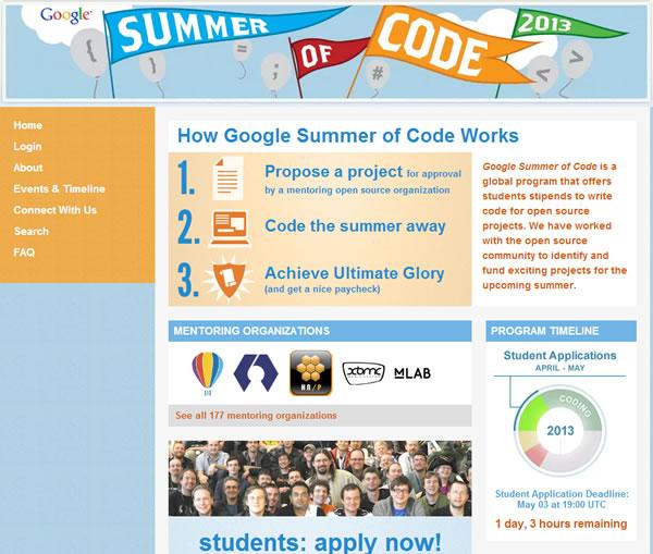 summer-code