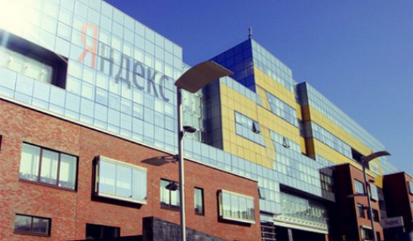 yandex-offices