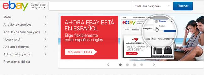 ebay-gde