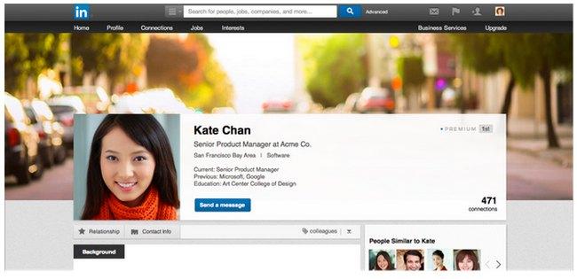 nuevo-perfil-de-usuario-premium-linkedin