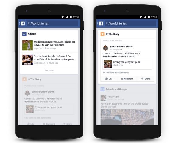 facebook-tendencias-android