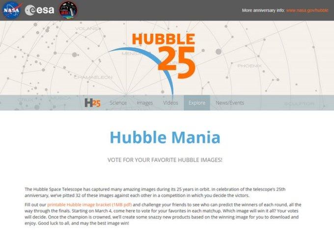 nasa-hubble-mania