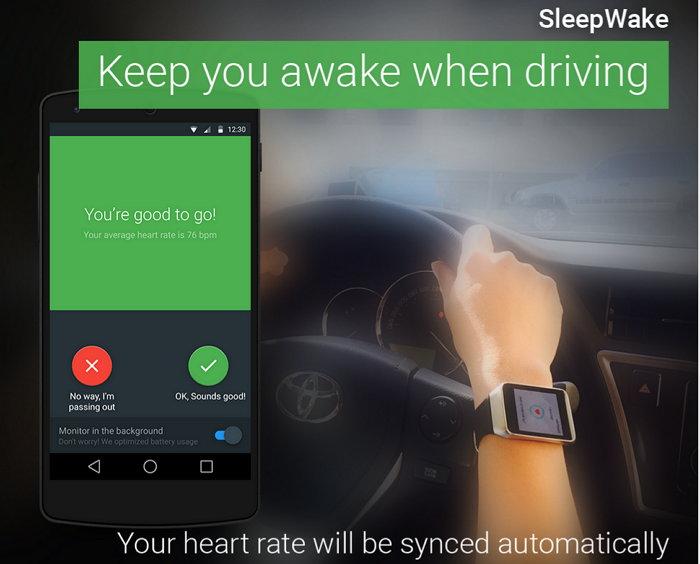 sleepwake-1