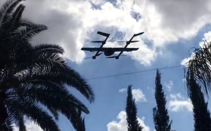 google-proyecto-wing-cuadricóptero