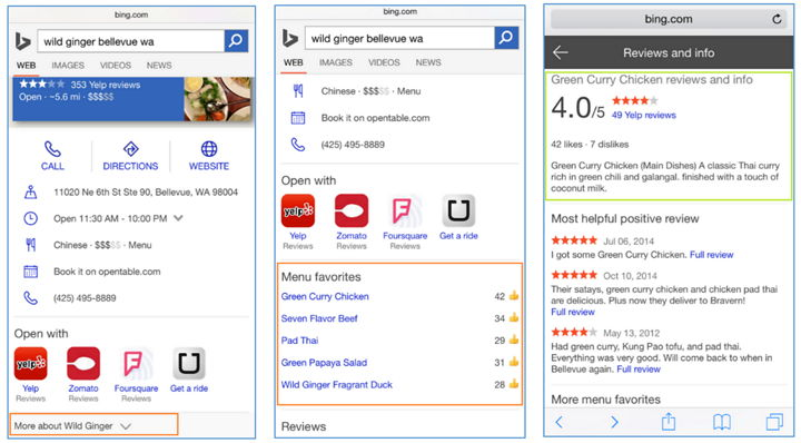 microsoft-bing-menu-favorites