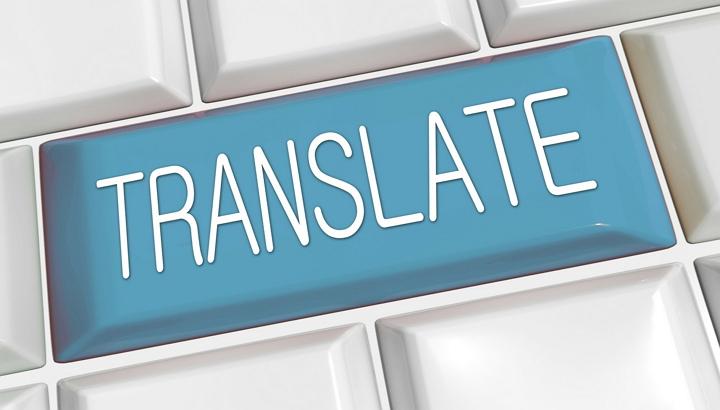 Facebook ya no utiliza Bing para las traducciones, la hace exclusivamente con su tecnología
