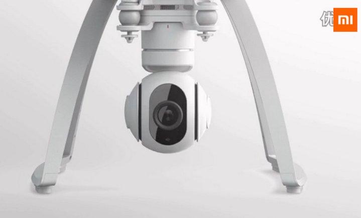 Xiaomi muestra un adelanto del drone que presentará esta semana