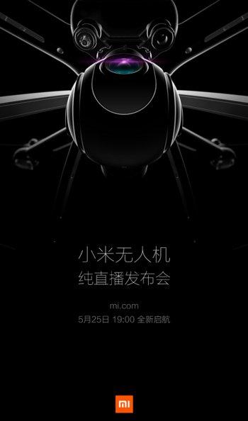 xiaomi-drone-invitation