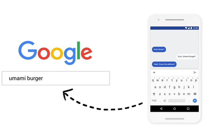 Teclado de Google para Android ahora es Gboard e introduce varias mejoras