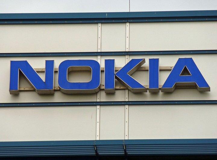 Nokia MIKA, primer asistente digital personalizado para empresas Operadoras de Telecomunicaciones
