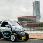 Nissan lanza un servicio de alquiler de automóviles eléctricos compactos para compartir viaje entre dos personas