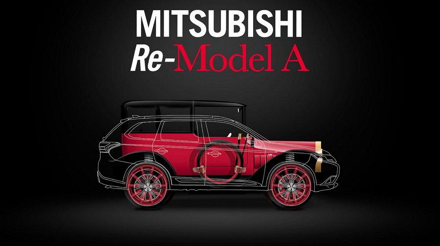2017 Mitsubishi Re-Model A