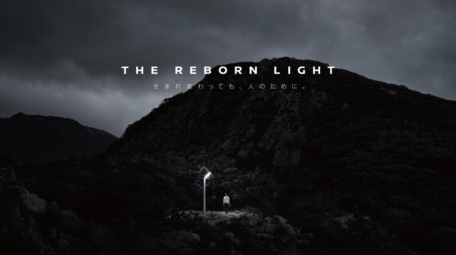 El Renacer de la Luz - Baterías Usadas del Nissan LEAF