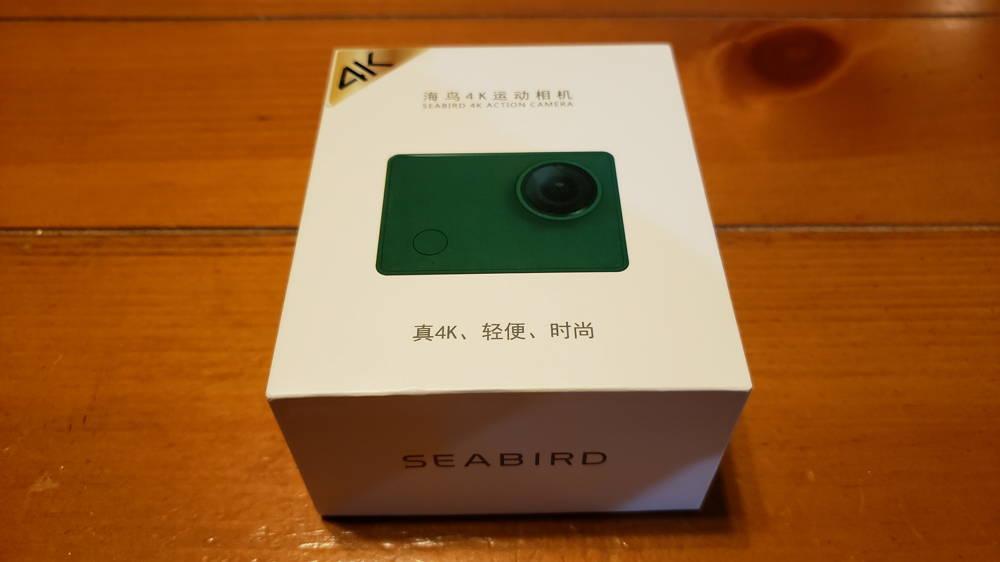 Seabird 4k