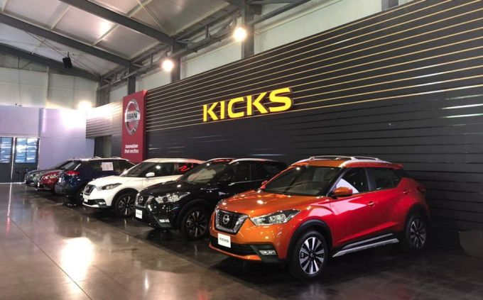 Nissan Electric Café - Expomóvil 2019 Costa Rica - Kicks