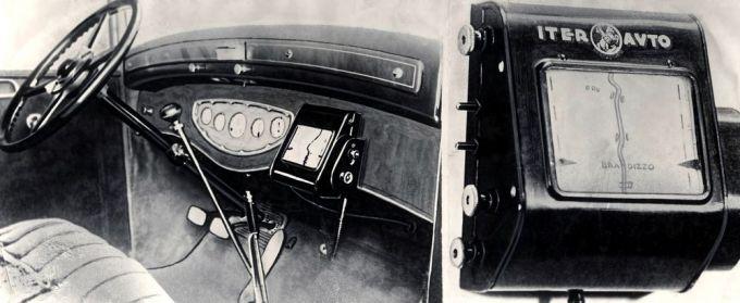 Inter Avto