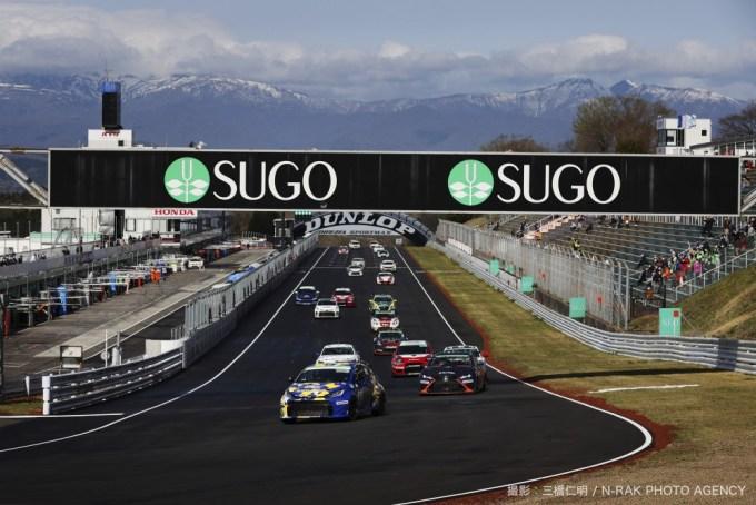 Toyota - Motor de Hidrógeno en Competiciones