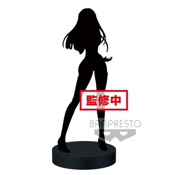 x_banp82989 Code Geass Lelouch of the Re;surrection EXQ PVC Szobor - C.C 23 cm