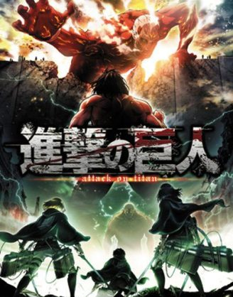Attack on Titan poszter - Key Art 61 x 91 cm