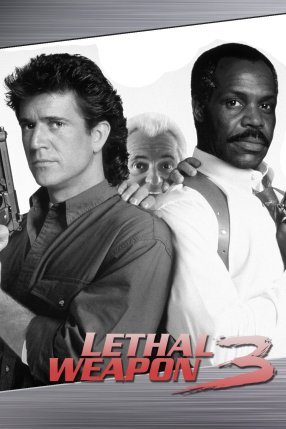geekstra_lethal weapon 3