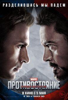 geekstra_cap_int_poster (2)