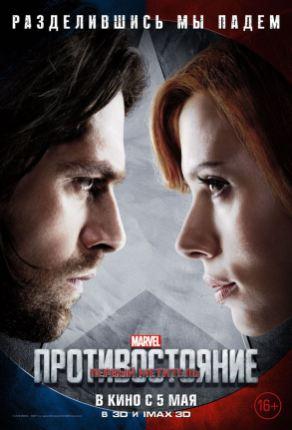geekstra_cap_int_poster (4)
