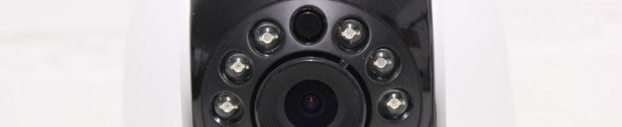 D-Link DCS-6045LKT PowerLink HD