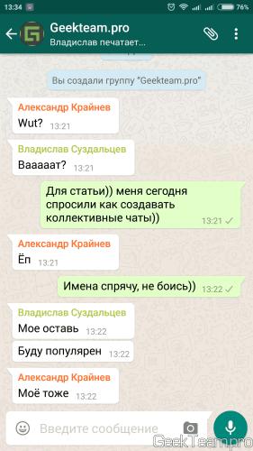 И начинаем диалог:)