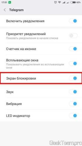 screenshot_2016-09-18-17-51-29-988_com-android-settings