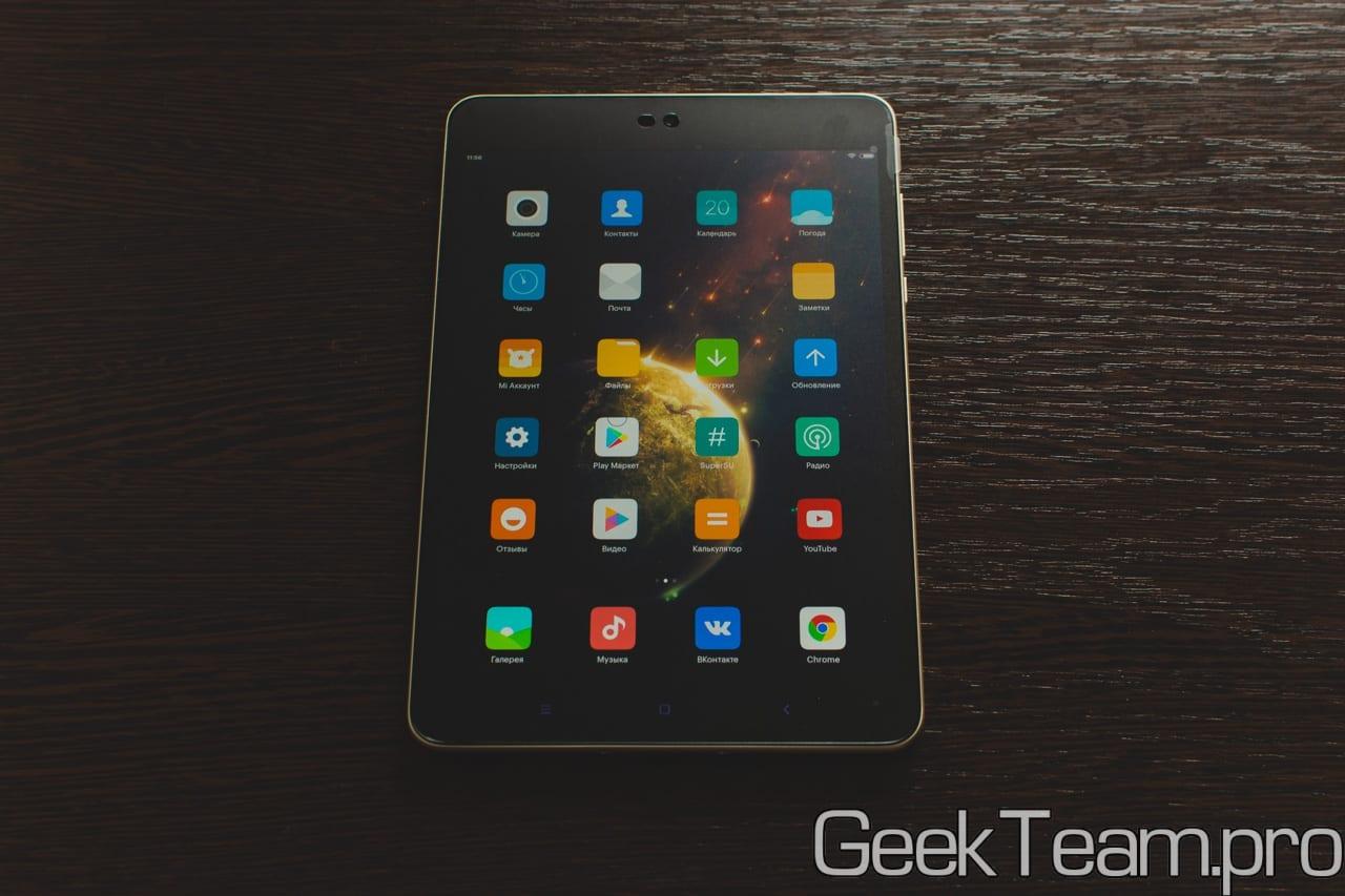 Обзор Xiaomi Mi Pad 3 (4/64Gb) - наконец-то планшет, который я купил бы #ХайпанёмНемножечко