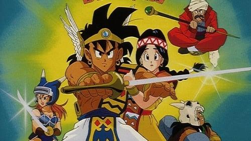 Dragon Quest: Legend of the Hero Abel (Binge Club)