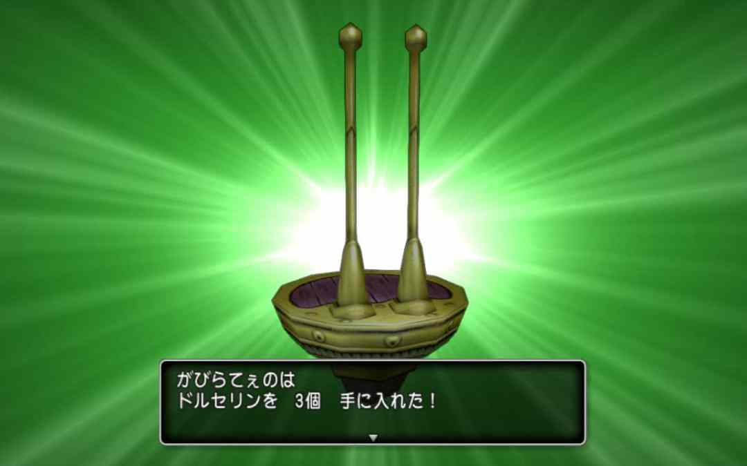 How to Get the Dollar Board Mount in Dragon Quest X