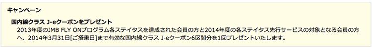 スクリーンショット-2013-12-02-7.25.57