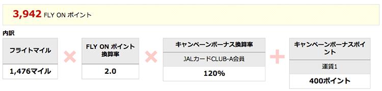スクリーンショット-2013-12-01-16.37.33