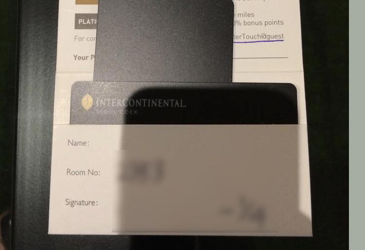 normal key