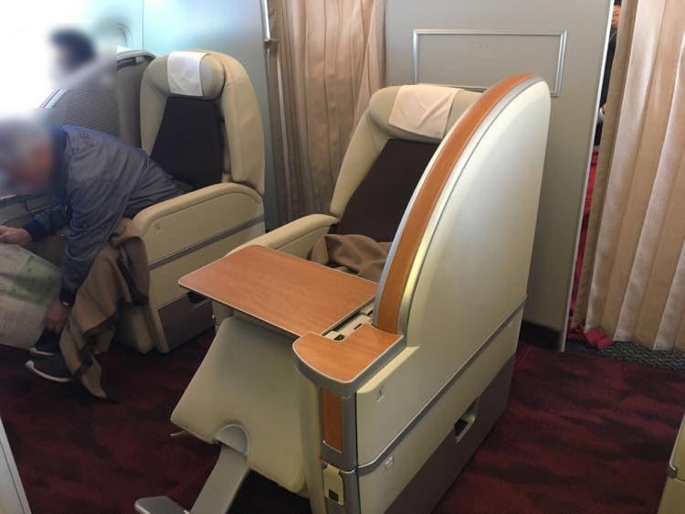 767 first class