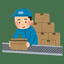 souko_shiwake-480x481 Amazon倉庫で働いてるけど質問ある?