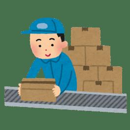 souko_shiwake-480x481 Amazonの倉庫バイトってどうなん?