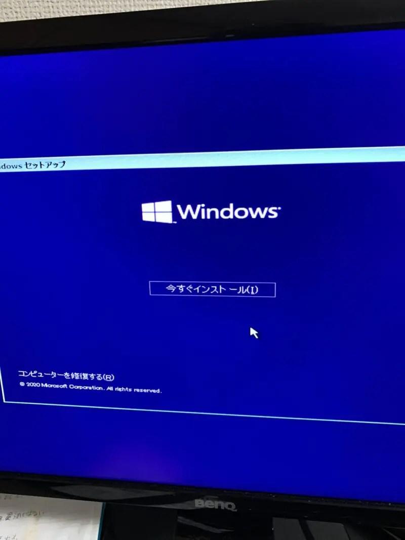 e51cfq1 自作PC組んでるんだけど起動しない助けて!