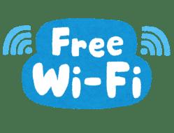 text_free_wifi-480x367 【スマホ】家にWi-Fiがないのか、毎日深夜コンビニ前でスマホいじってる子がいるんだが