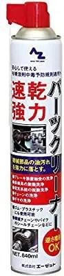 zhqTU6F 【悲報】ワイ、PCケース内部にキンチョールを大噴射