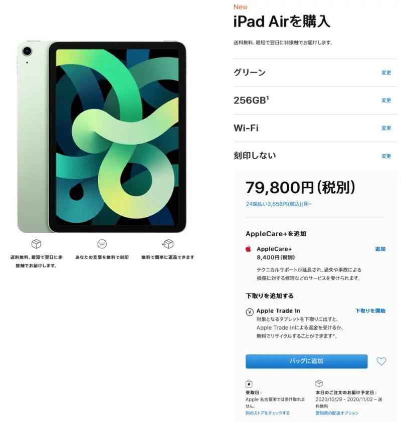 pIgwn6r なんJ民「iPad Air発売開始したぞ!」さっき目覚めたワイ「ファっ!?買わなきゃ!」